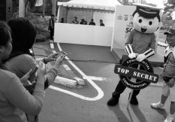 Maskot polisi ramah.