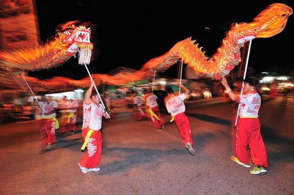 Liong Cap Gomeh
